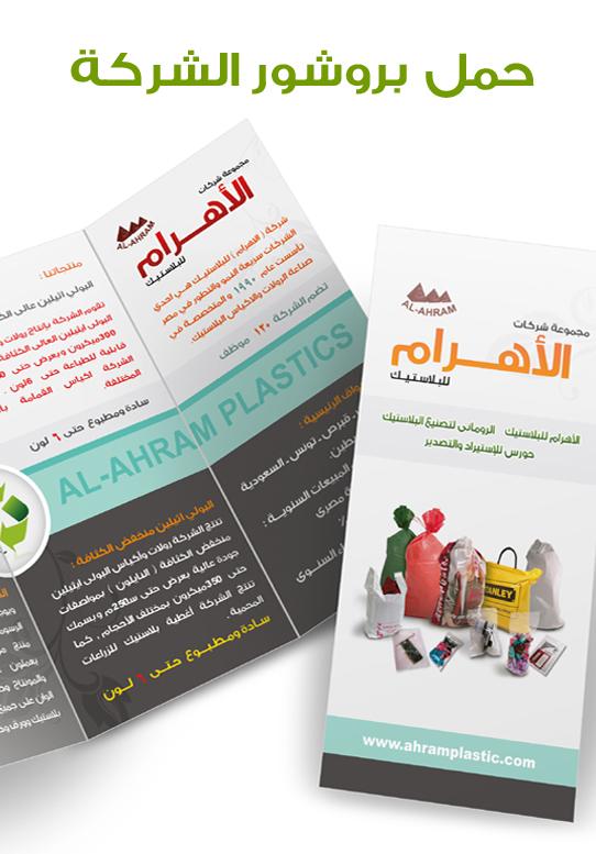 http://ava-takla.com/up/uploads/images/ava-takla-68e0ed26cb.jpg