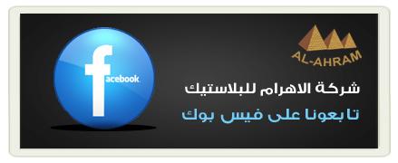 http://ava-takla.com/up/uploads/images/ava-takla-cde23f68f4.jpg